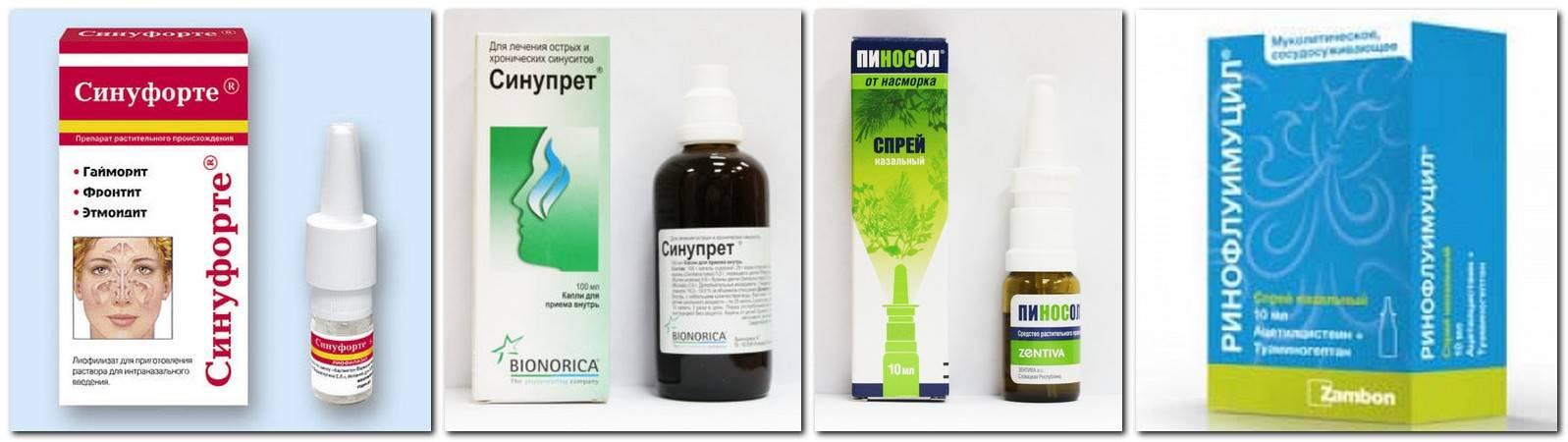 От зеленых соплей у детей: 26 лекарств для взрослых с антибиотиком, детские капли альбуцид и ринофлуимуцил, что капать в нос ребенку до 2 лет