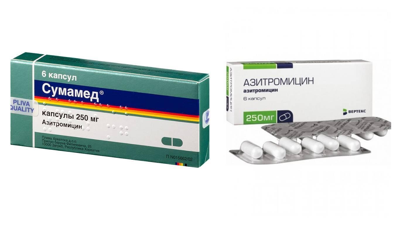 Сумамед: аналог препарата, показания к применению