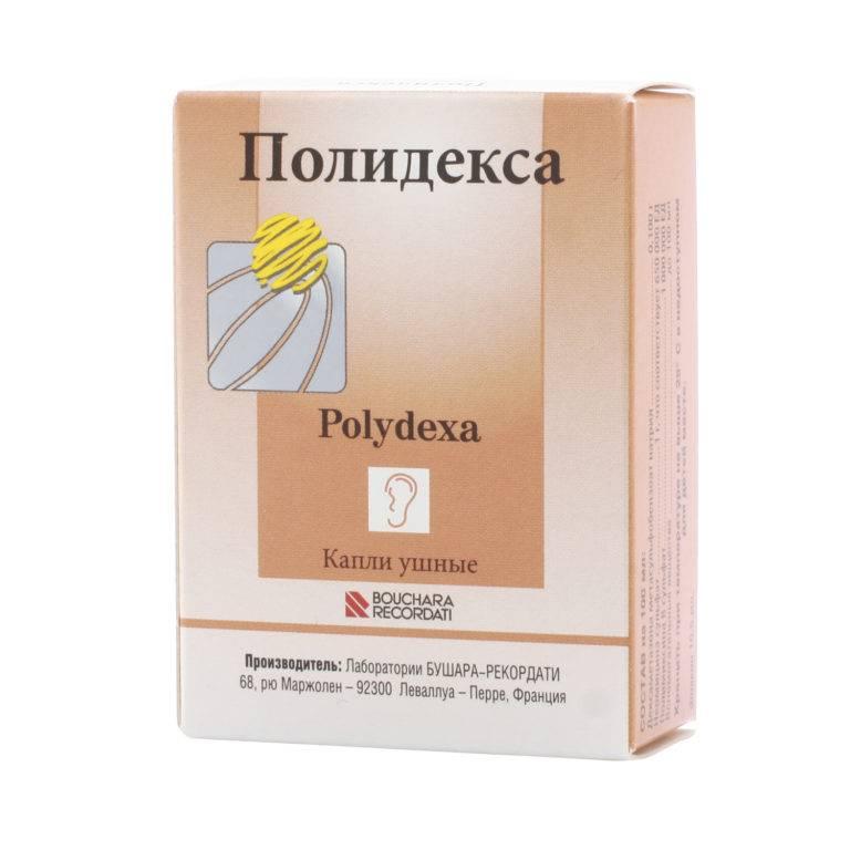 Недорогие аналоги полидекса