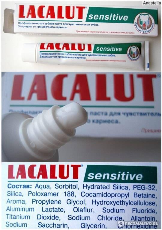 Зубная паста для детей: как выбрать подходящее средство и на что обратить внимание в ее составе