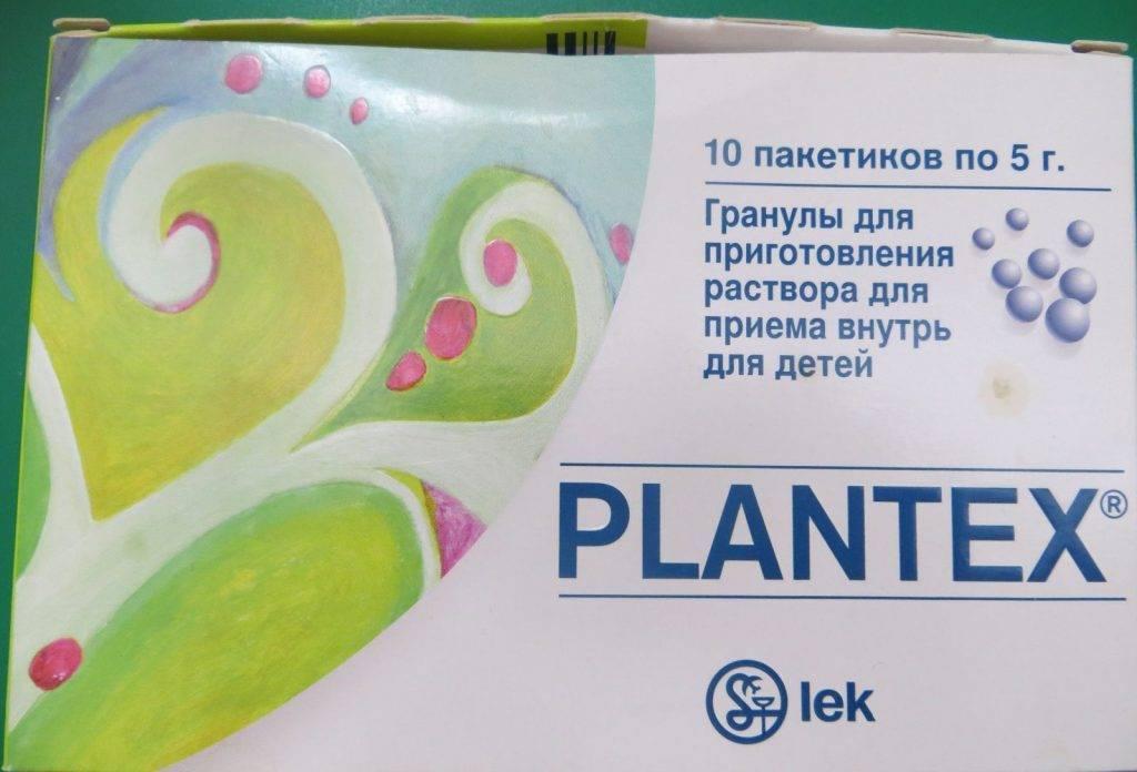 Плантекс для новорожденных: инструкция по применению, состав и аналоги препарата