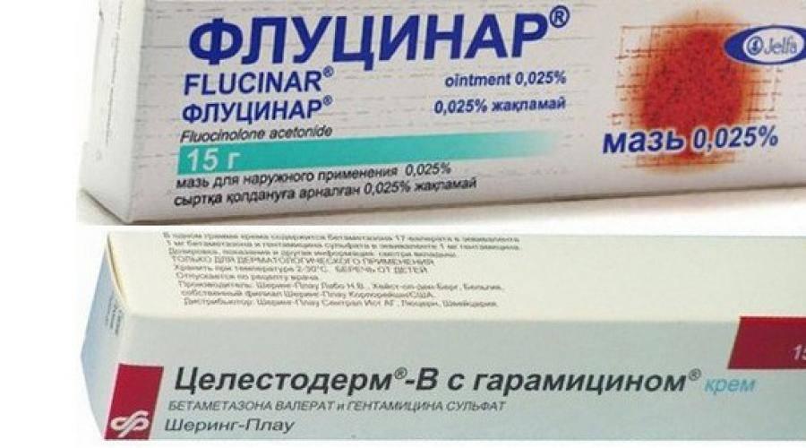 Мазь от дерматита для детей до года — аллергия