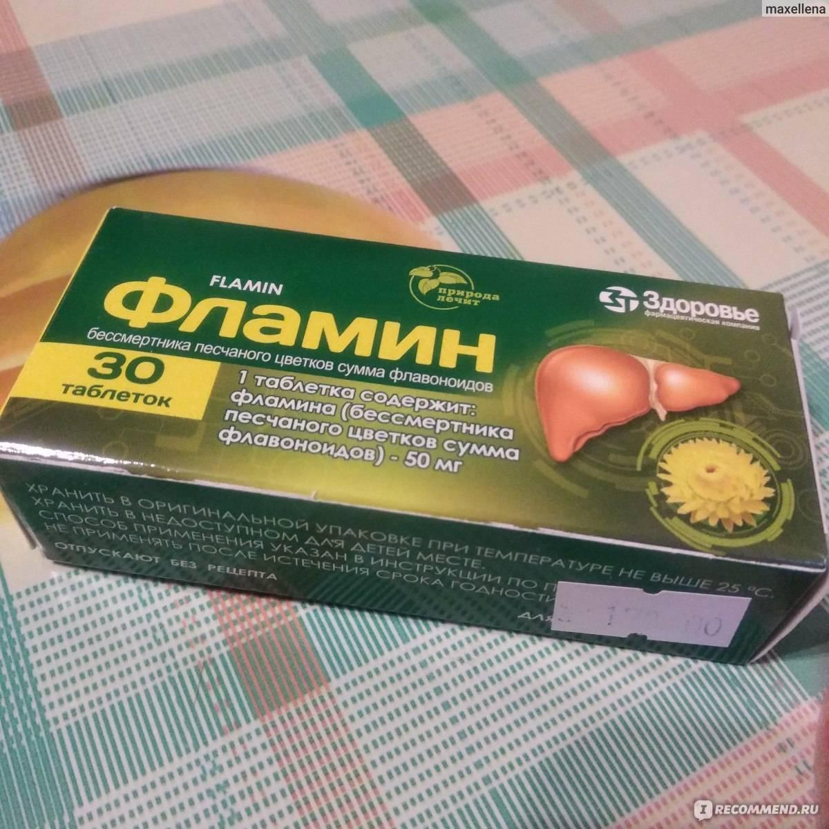 Желчегонные препараты при перегибе желчного пузыря у взрослых