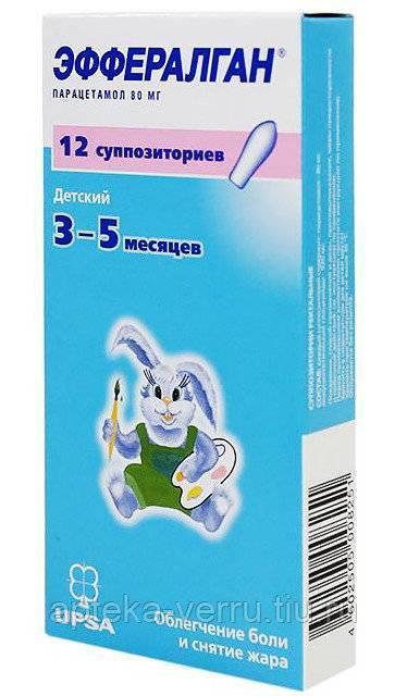 Свечи эффералган для детей: инструкция по применению