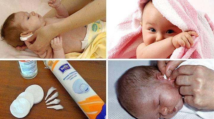 Правильный уход за ушами новорожденного ребенка