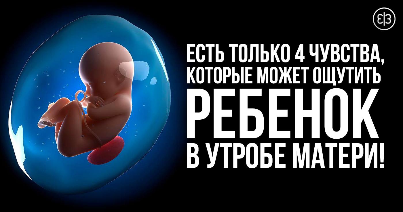 Возможные последствия несостоявшегося аборта