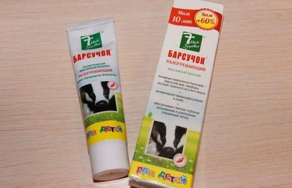 """Мазь """"Барсучок"""" для детей: инструкция к разогревающему бальзаму при кашле"""