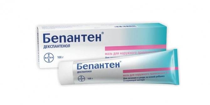 Мази и кремы от аллергии на коже для детей: гормональные, противозудные, противовоспалительные / mama66.ru