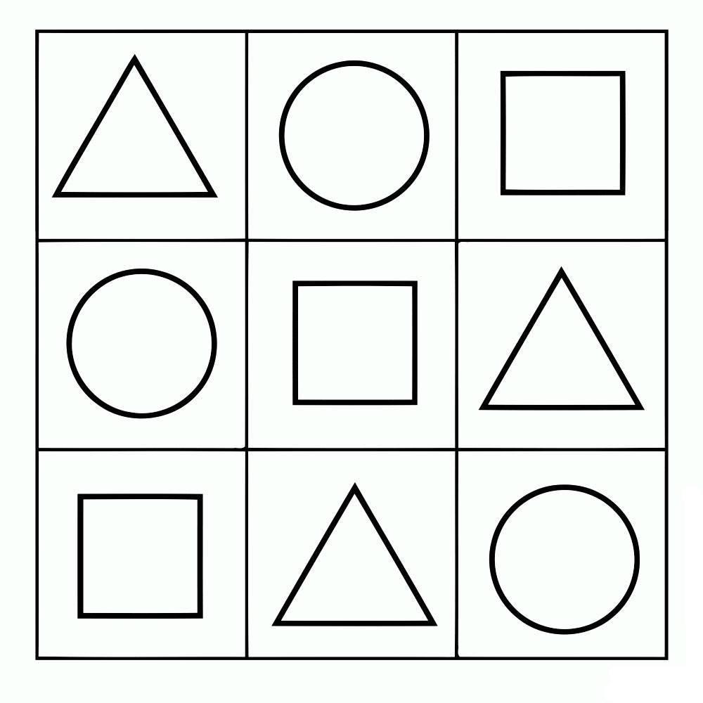 Изучение геометрических фигур для детей: методики, рекомендации