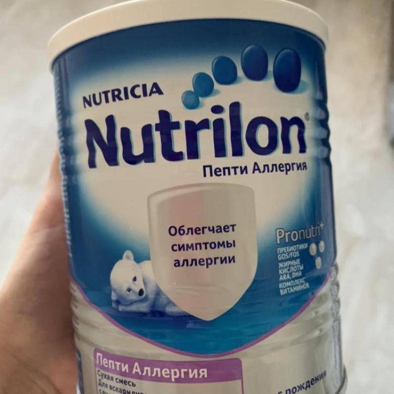 Нутрилон пепти гастро и пепти аллергия отличия