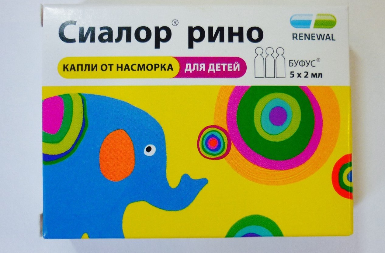 Сиалор (протаргол) для детей: инструкция по применению и для чего он нужен, цена, отзывы, аналоги и формы выпуска (капли в нос 1% и 2%)