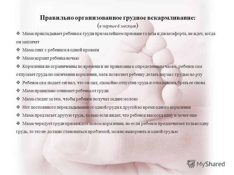Опасность проведения мрт в период кормления грудью