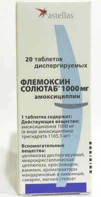 Антибиотик флемоксин солютаб: инструкция по применению