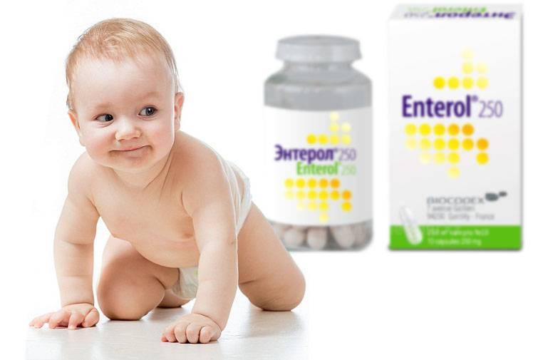 Энтерол для профилактики кишечных инфекций как принимать. как принимать энтерол: инструкция по применению взрослым