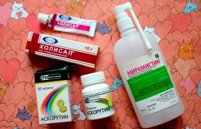 Мази от стоматита для детей: обзор лучших препаратов