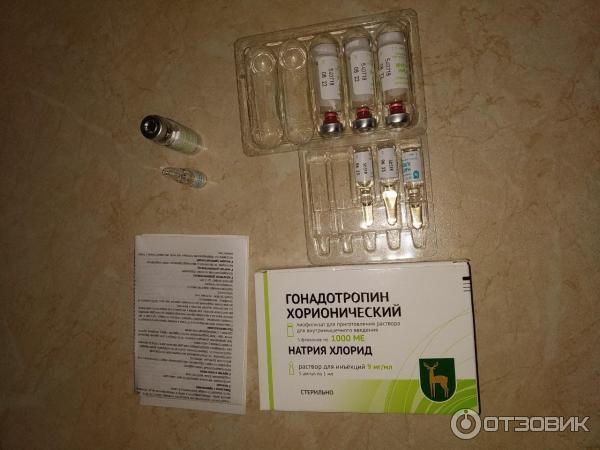 Гонадотропин хорионический − инструкция по применению, цена, 1000 ме