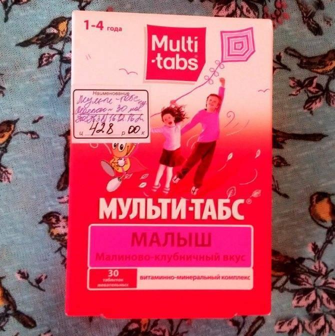 Мульти-табс бэби и малыш для детей: инструкция по применению капель и таблеток, состав витаминов - про онкологию