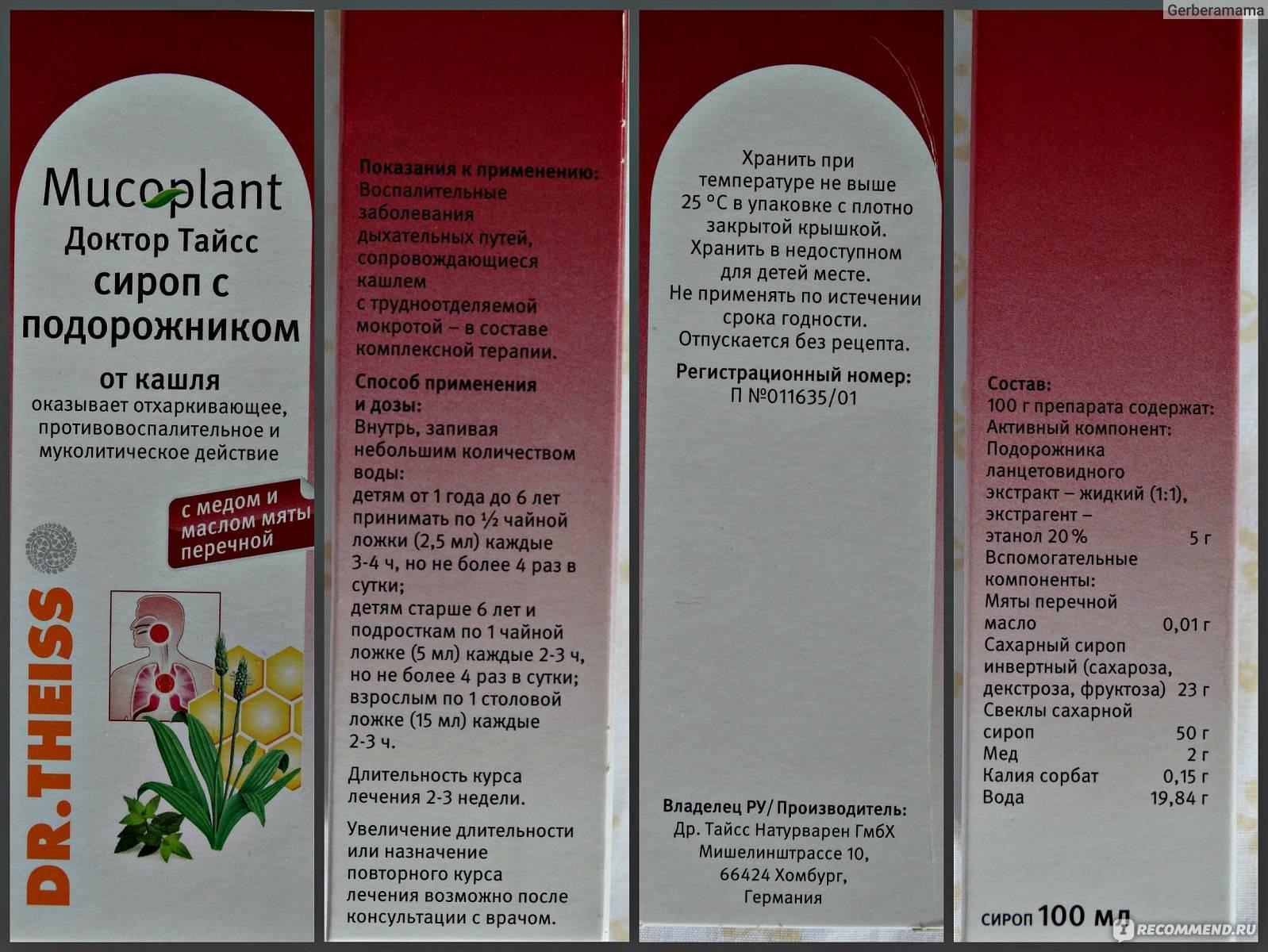 Употребление разных сортов чая при грудном вскармливании