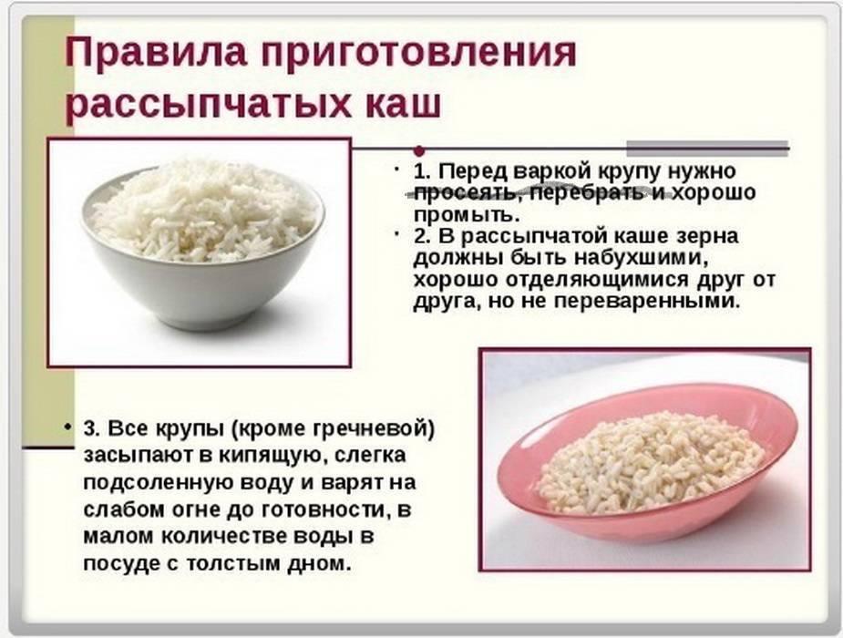 Рисовая каша для ребенка: рецепт на молоке и воде