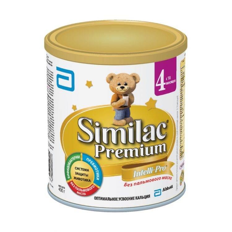 Детские смеси без пальмового масла и гмо: список для новорожденных | смеси | vpolozhenii.com