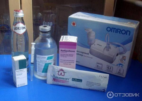Небулайзер для детей от кашля и насморка, ингалятор от кашля и насморка ребенку