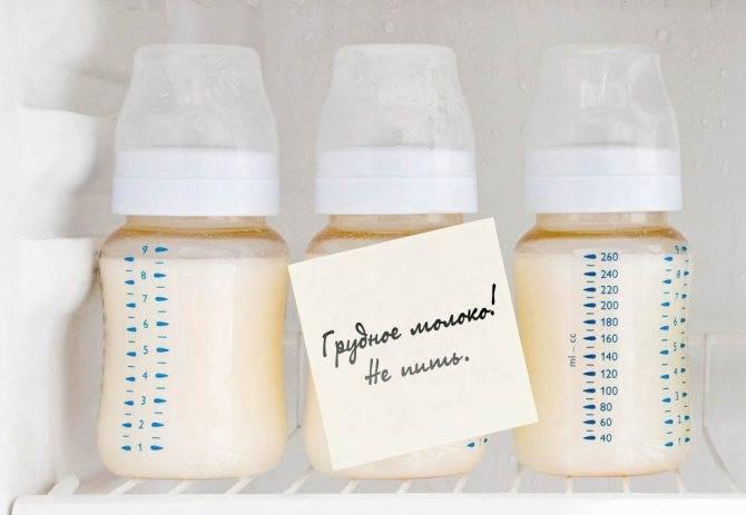 Почему грудное молоко стало прозрачным