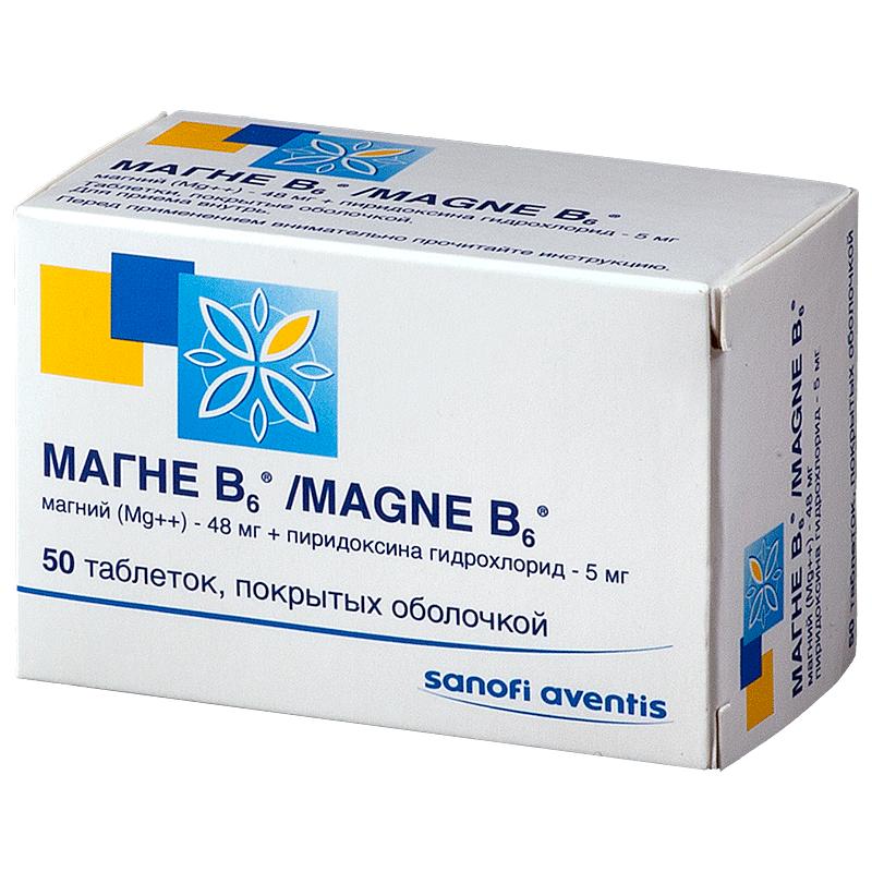 Магний b6 - список дешевых аналогов, сравнение, что лучше