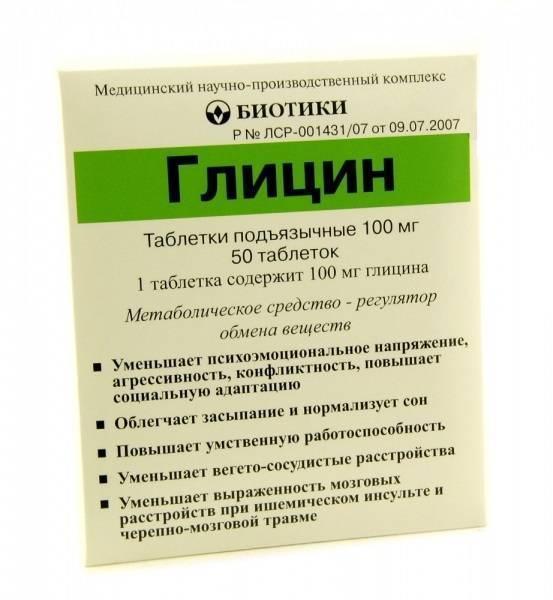 Симптомы заболеваний, диагностика, коррекция и лечение молочных желез — molzheleza.ru. успокоительные при грудном вскармливании - какие можно кормящим мамам: ново-пассит, персен и другие средства