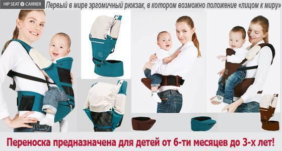 Эрго-рюкзак для новорожденных: рейтинг слинг-рюкзаков с фото и положениями | покупки | vpolozhenii.com