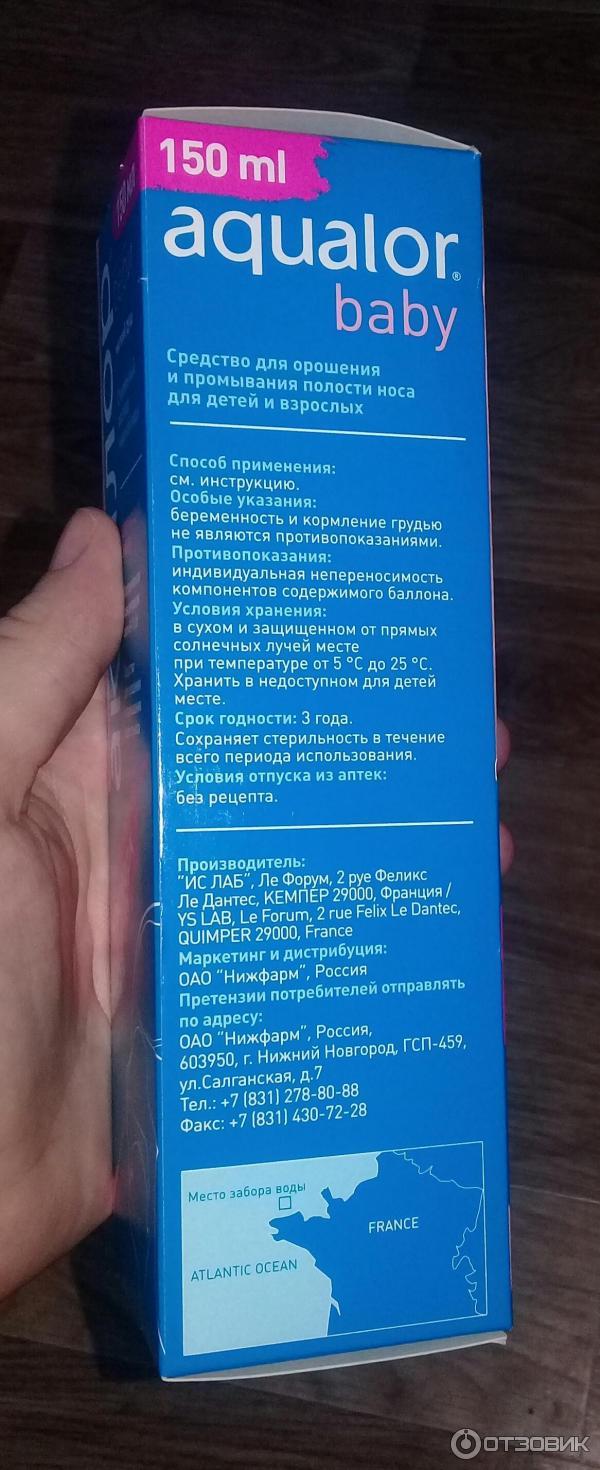 Аквалор детский: инструкция по применению препарата для детей, более дешевые аналоги, сравнение с аквамарисом – что лучше