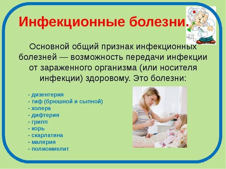 Гнойные болячки на теле у ребенка. инфекционные и неинфекционные заболевания кожи у детей: симптомы, описание