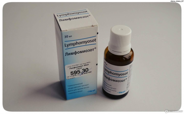 Лимфомиозот для детей: инструкция по применению капель от аденоидов и лимфоузлов, цена и отзывы