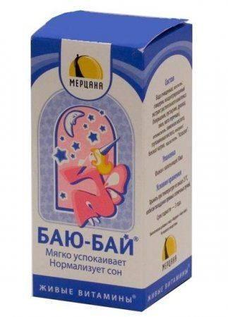 Баюшки-баю (чай детский травяной)