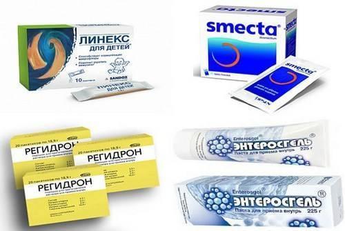 Препараты от поноса для детей: обзор проверенных лекарств