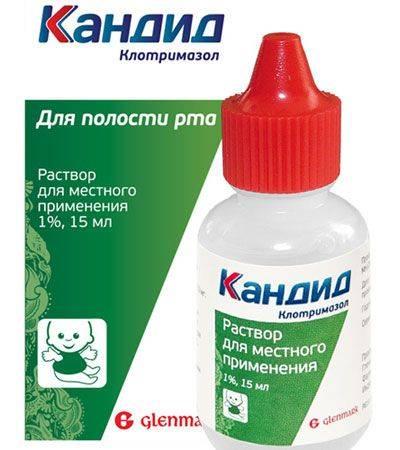 «кандид»: инструкция по применению раствора для полости рта новорожденным и детям старшего возраста. инструкция по применению препарата кандид для детей