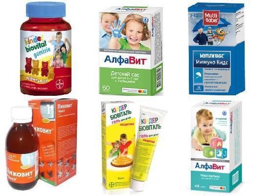 Витамины для детей для иммунитета: обзор препаратов / mama66.ru