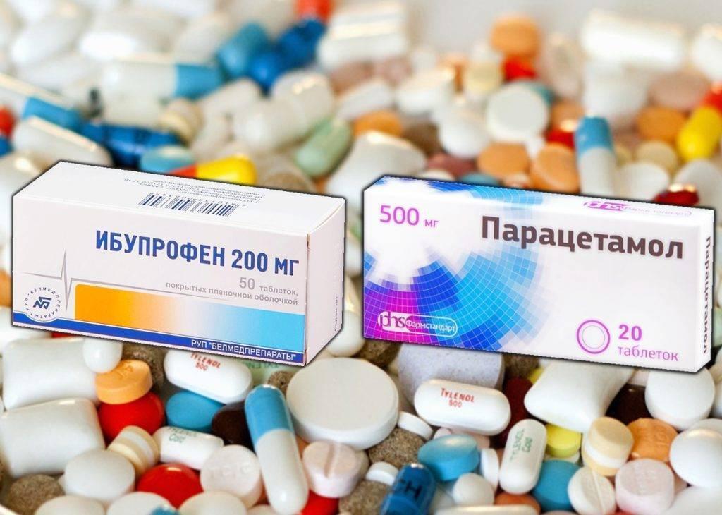 Стоит ли чередовать парацетамол и ибупрофен у детей