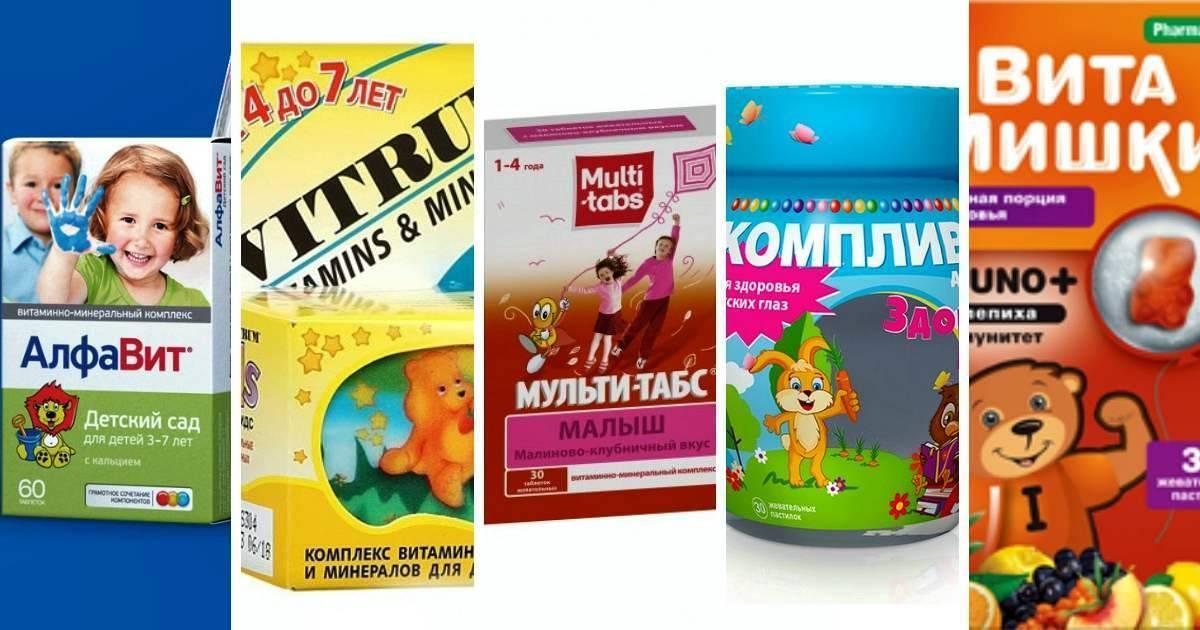 Какие витамины необходимы подросткам?