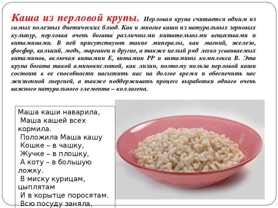 Каши для кормящих мам