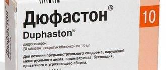 Оргаметрил или норколут medistok.ru - жизнь без болезней и лекарств medistok.ru - жизнь без болезней и лекарств