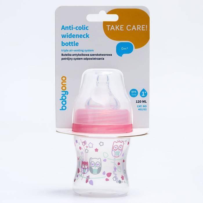 Какие бутылочки лучше выбрать для новорожденных: рейтинг для кормления