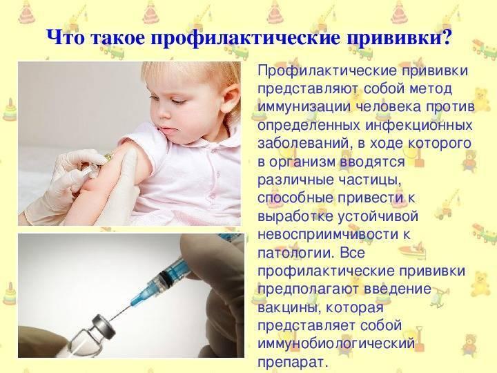 Я прививок не боюсь: зачем нужна вакцинация и насколько она безопасна -  общество - тасс