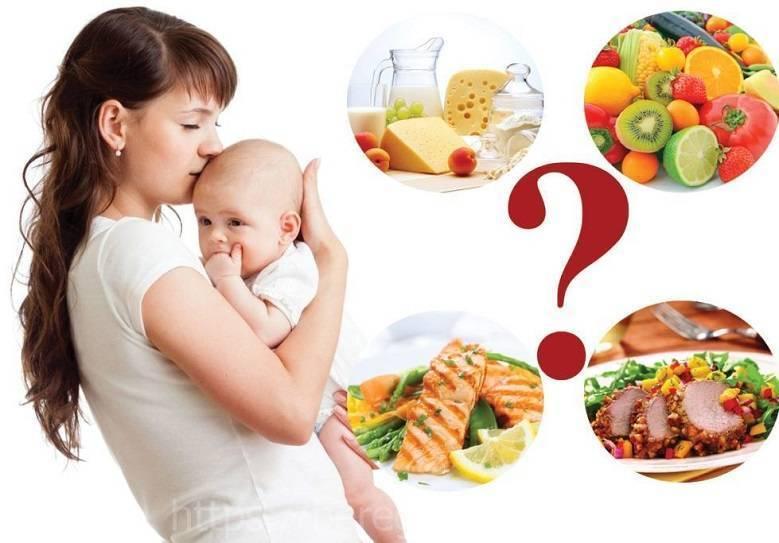 Можно ли употреблять имбирь кормящим мамам?