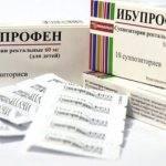 Ибупрофен: инструкция и аналоги подешевле для взрослых и детей