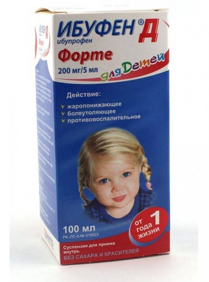 Суспензия и капсулы «ибуфен»: инструкция по применению у детей сиропа на основе ибупрофена