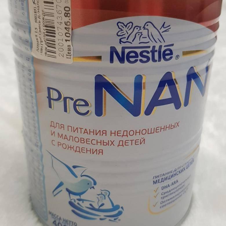 Как выбрать детскую смесь для недоношенного или маловесного ребенка?