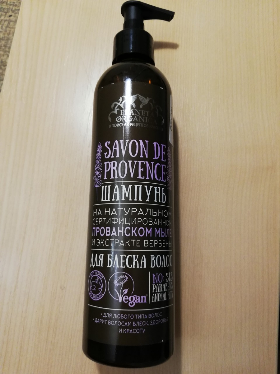 Безсульфатные шампуни для волос - список лучших