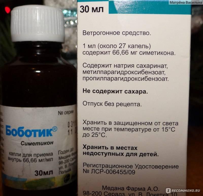 Элькар таблетки - инструкция по применению, цена, отзывы и аналоги