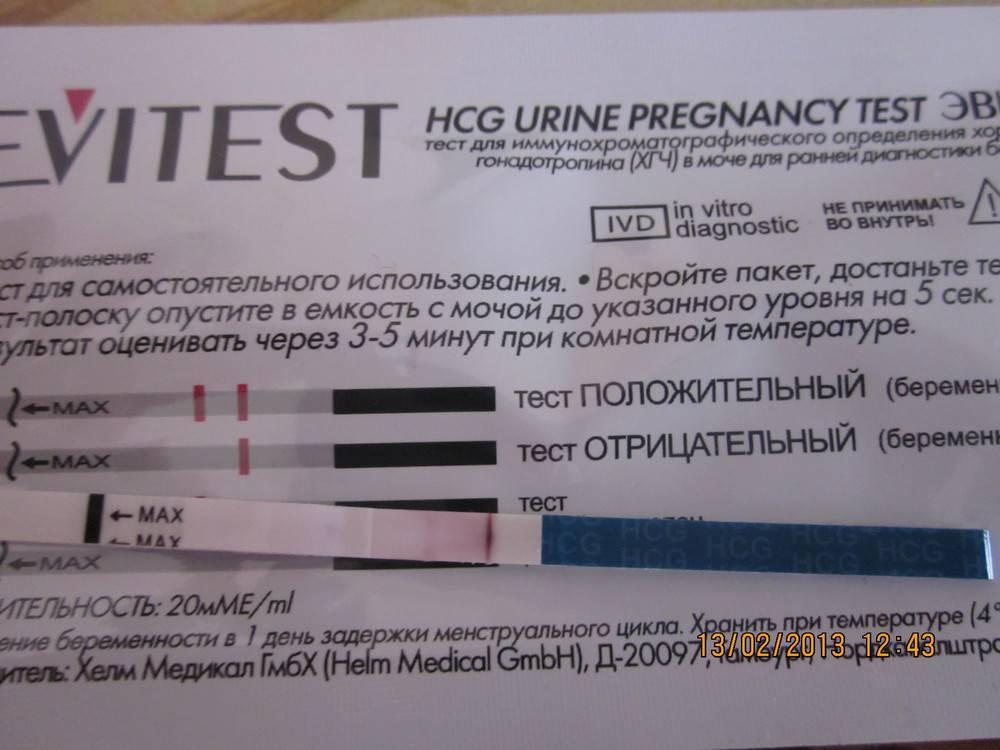 Просроченный тест на беременность показал 2 полоски – может ли результат быть правильным?