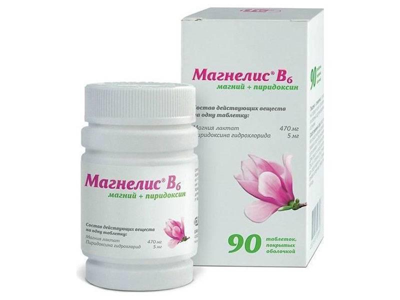 Магне в6 инструкция для беременных. для чего при беременности назначают магний b6, каковы особенности применения по инструкции, какой препарат лучше? назначение магне в6 во время беременности